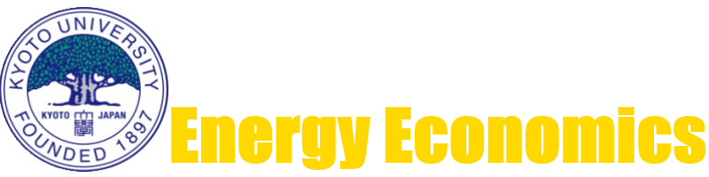 Energy Economics,  Socio-Environmental Energy Science, Graduate School of Energy Science, Kyoto University